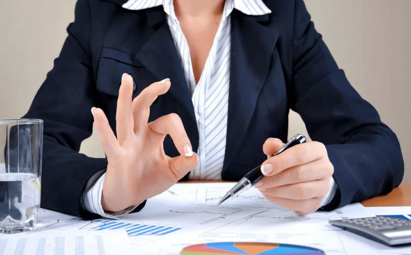 ведение бухгалтерского учёта аутсорсинг стоимость